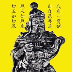 手淫亡陽論(官網主站)